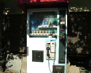 電話付き自動販売機
